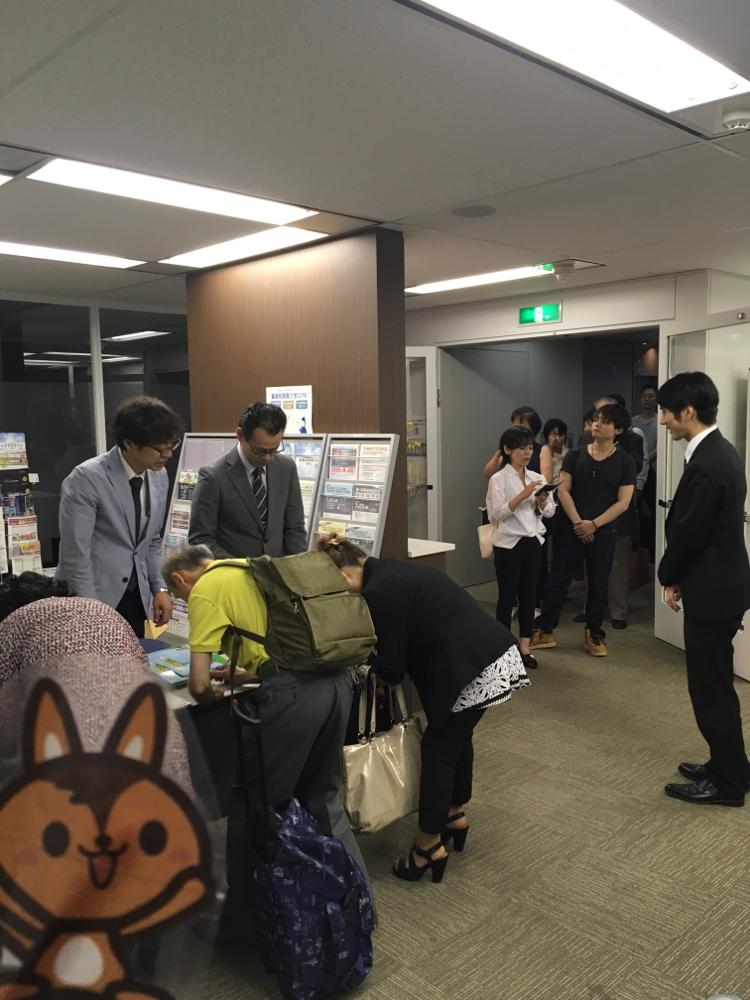 ウイズセミナーin東京