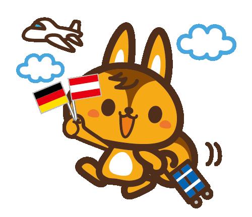 ウイズリス ドイツオーストリアにいく
