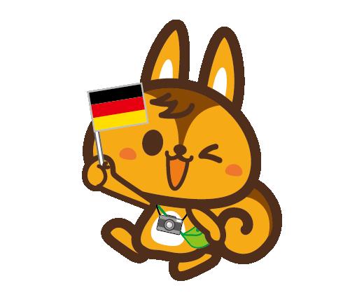 ウイズリス ドイツ