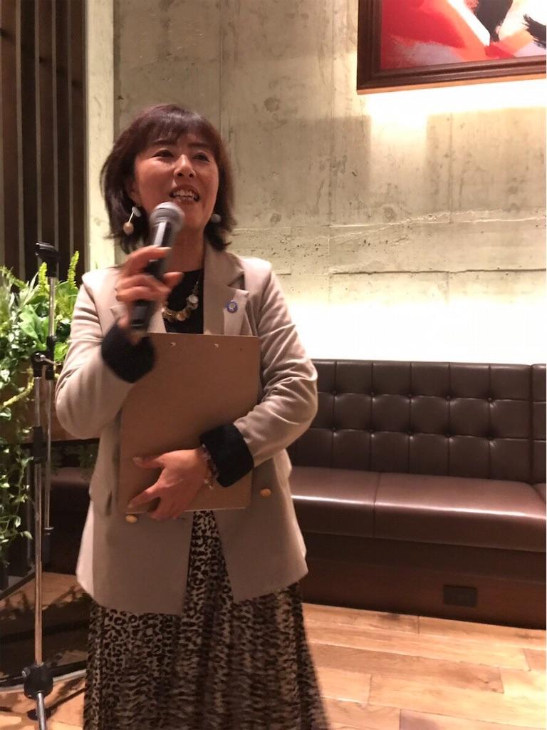 福岡新年会_ウイズエージェントさんの挨拶