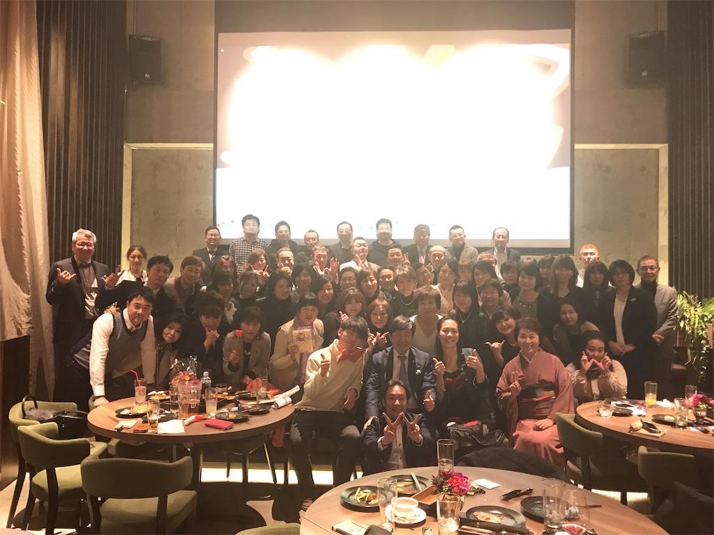 福岡新年会_参加者全員で集合写真